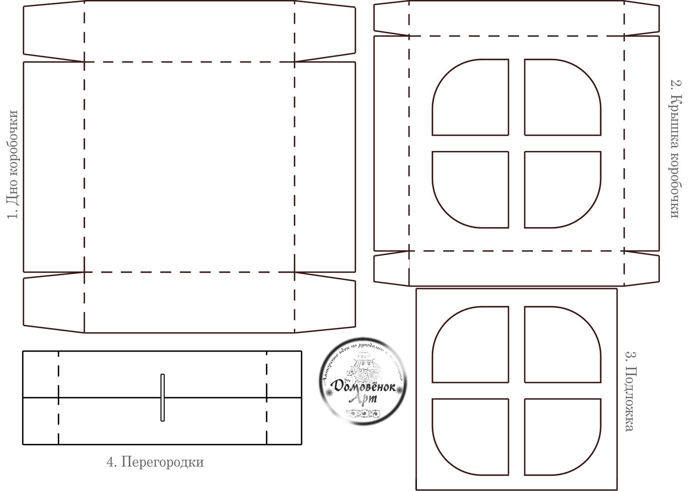 Схема как из картона сделать коробку с крышкой из картона своими руками