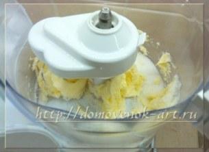 пирог вишневый приготовление