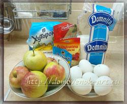 шарлотка яблочная ингредиенты