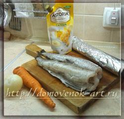 рыба в фольге ингредиенты