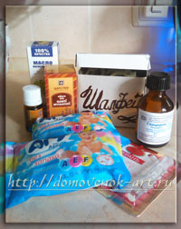 ингредиенты для изготовления мыла для проблемной кожи