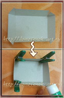 упаковка для мыла прямоугольная