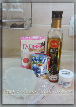 мыло из основы малиновое ингредиенты