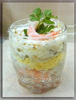 рецепт праздничного салата с креветками и грибами