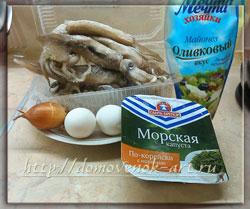 салат с кальмарами ингредиенты