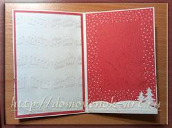 открытка новогодняя внутри