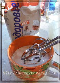 как взбить сливки на тирамису без яиц