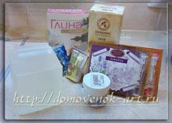 ингредиенты для мыла с лавандой