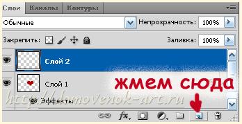 novyj-sloj-dlya-gradienta-s5