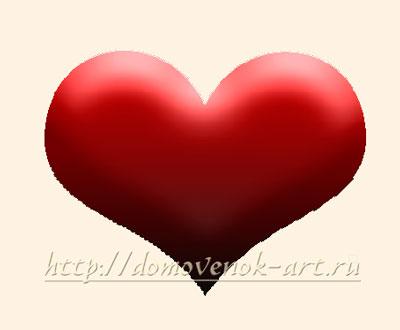 Объемное сердце в фотошопе урок