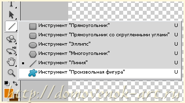 valentinka-1-vybiraem-proizvolnuyu-figuru-s11