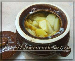 вкусные блюда в горшочках: картошка с грибами