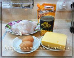 куриный рулет с сыром и грибами ингредиенты