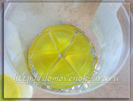 мастер-класс мыловарение из основы лимон