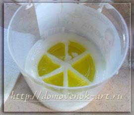 мыло своими руками лимончик