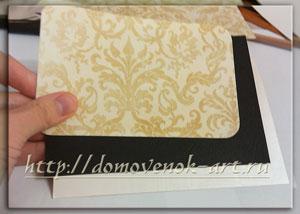 подарок мужчине открытка, вырезаем бумагу