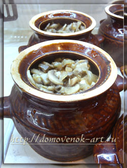 рецепт вареников в горшочках с грибами