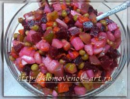 салат со свеклой винегрет
