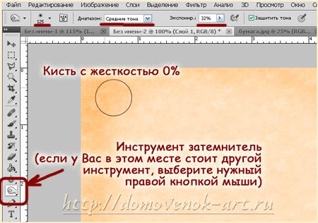 pasxalnye-otkrytki-fotoshop-zatemnitel