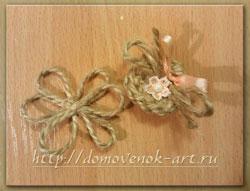 декор для открытки ручной работы из шпагата цветы