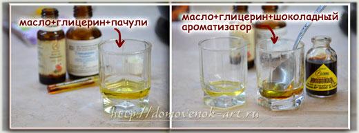 uxazhivayuchie-masla-dlya-myla-iz-detskogo-s-kofe-korol