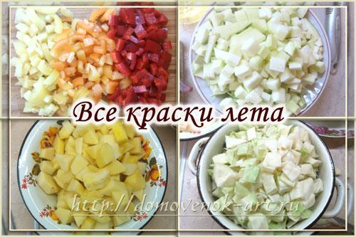 вкусное овощное рагу рецепт с фото