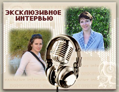 intervjew-kartonknino