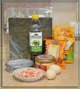 Роллы с креветками ингредиенты