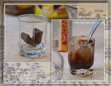 напиток бейлис рецепт с коньяком