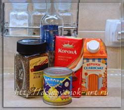 бейлис в домашних условиях ингредиенты