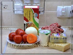 лазанья с фаршем ингредиенты