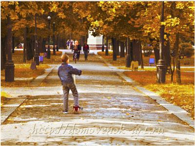Создаем эффект из лета в осень в фотошопе