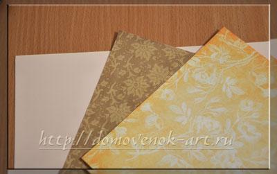 бумага для открытки раскладушки