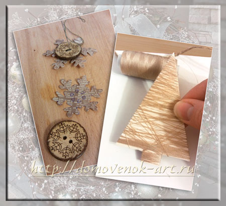Как сделать декор для открытки к новому году своими руками в виде елочки