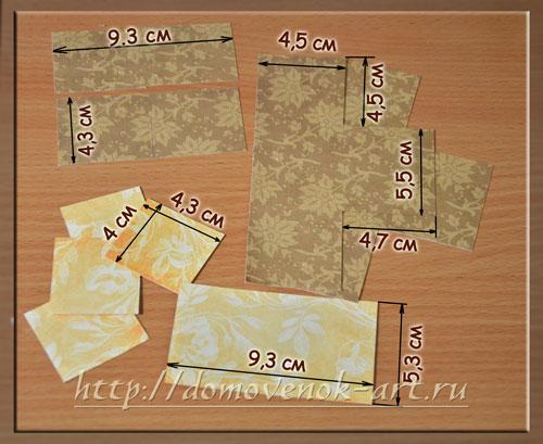 детали для изготовления открытки раскладушки