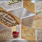 детали открытки раскладушки