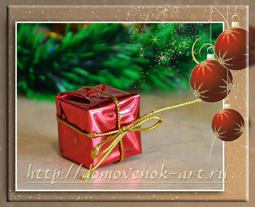 как сделать новогоднее украшение подарочек своими руками