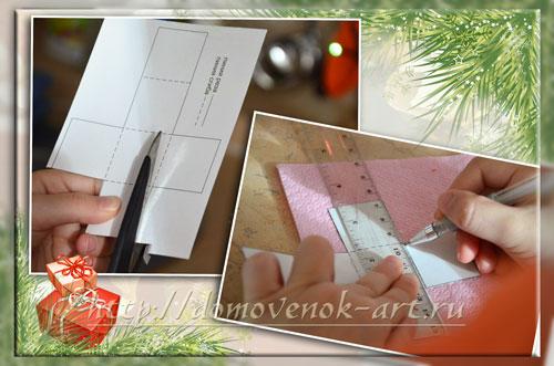 как сделать новогоднее украшение подарочек