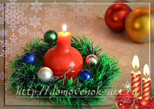 Новогодние свечи своими руками с детьми