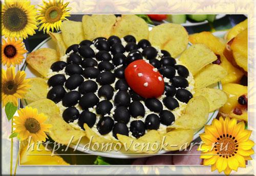 Рецепт салат Подсолнух с фотографиями