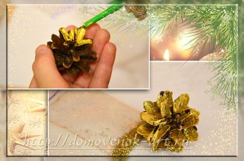 золотая шишка новогоднее украшение с детьми