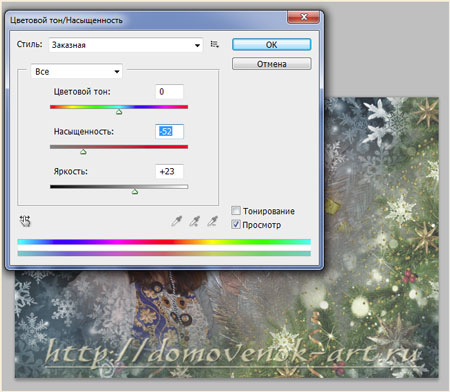 цветокоррекция фона 2 новогодняя обработка фото