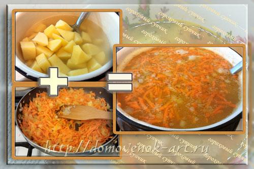 гороховый суп со свиными ребрышками рецепт