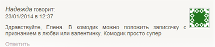 komment-komodik2