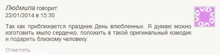 komment-komodik3