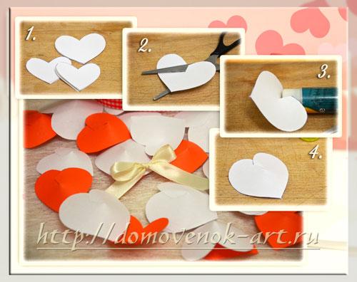 Самые простые сердечки из бумаги