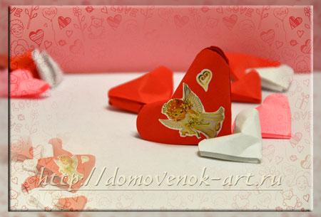 сердечки оригами простой вариант