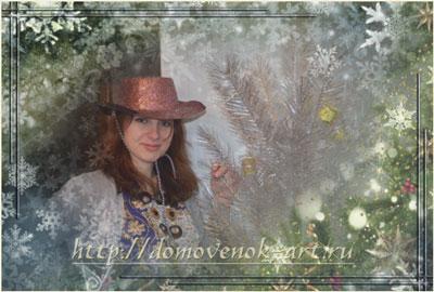 Слой маска в фотошопе для обработки фото новогодний вариант