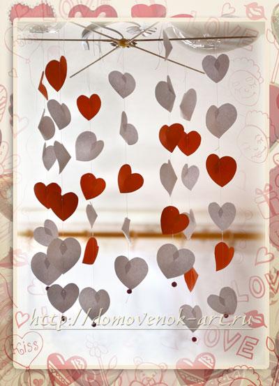 украшения ко дню Святого Валентина своими руками