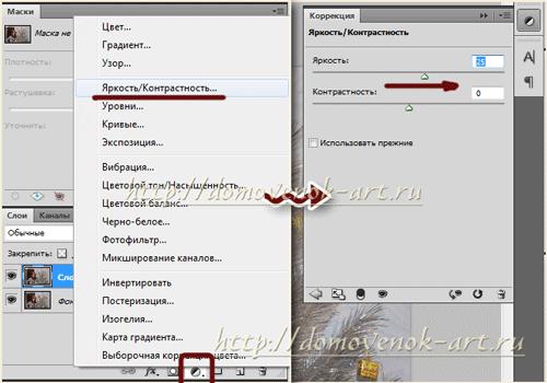 yarkost-kontrastnost-novogodnyaya-obrabotka-foto
